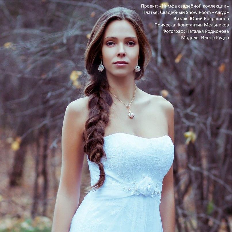 Свадебные платья илона