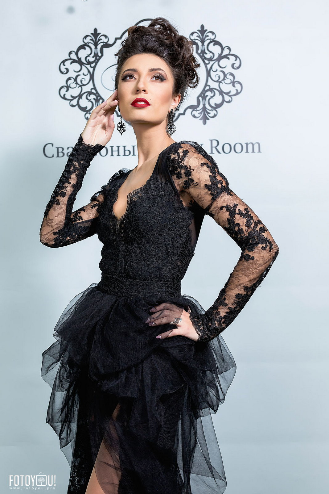 Купить Вечернее Платье Пермь